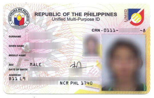 SSS ID - Front